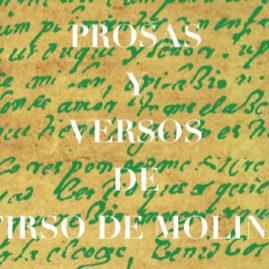 Congreso Internacional «Tirso de Molina: prosas y versos»