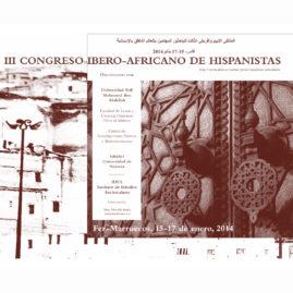 Congreso Internacional «Temas y formas hispánicas: arte, cultura y sociedad»
